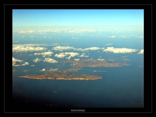 ASTYPALAIA ISLAND