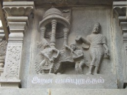 Fig.5 A sculptured panel depicting concept of a poem in Thirukkural.