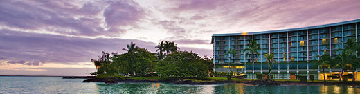 Newly updated resort