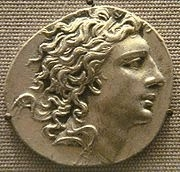 Mithridates - lived from 134-63 BC and was King of Pontus, on the south coast of the Black Sea