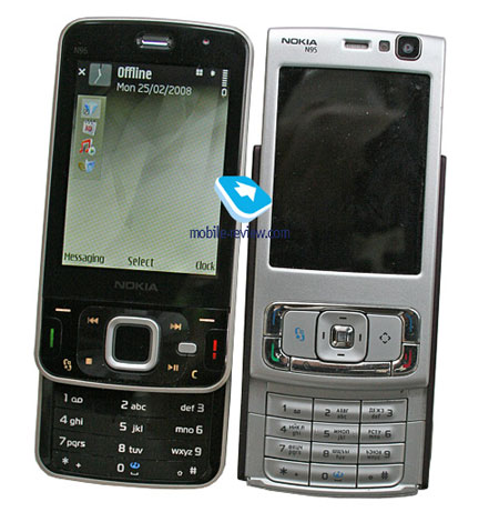 Nokia N96 compared to N95