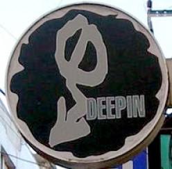 Deepin Expat Bar in Jeonju