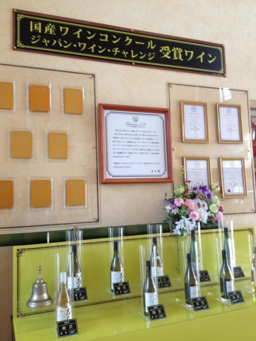 Nationwide Champagne and Wine Challenge display.