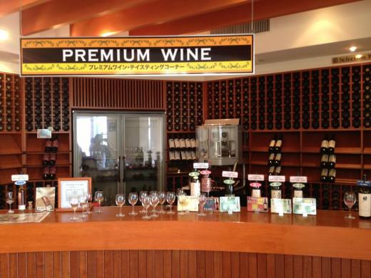 Wine tasting for a price (Premium Wine Area).