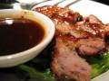 Vietnamese Grilled Pork