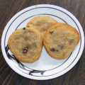 Easy Delicious Melt In Your Mouth Chocolate Chip Cookies