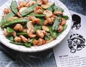 Chinese stir fry vegetables