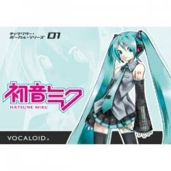 Buy Hatsune Miku vocaloid2 from Amazon Japan