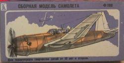 Vintage 1:72 Russian Vultee Vengeance model