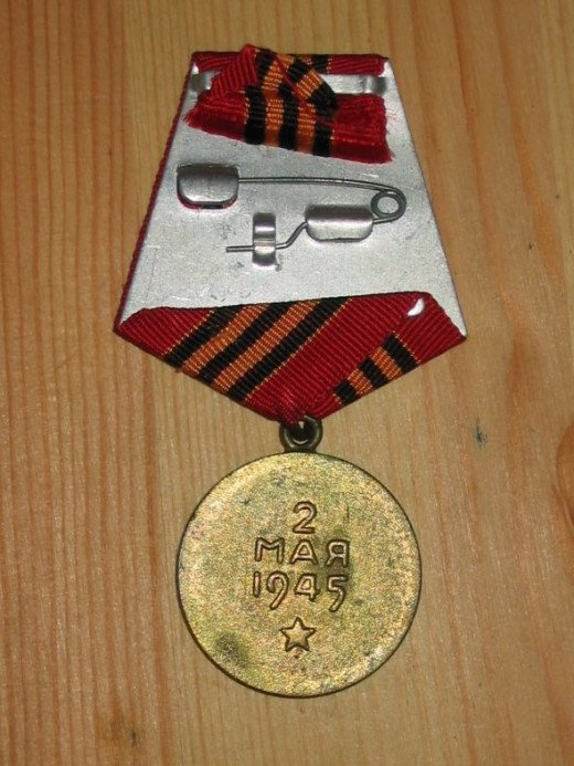 USSR WWII Conquest of Berlin medal (reverse)