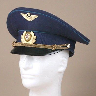 Soviet Air Force Lieutenant's Hat