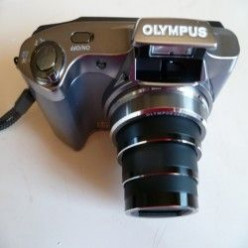 The SZ 14 Olympus Digital Camera - The Best Zoom Camera For The Money