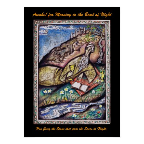 This poster, the collection of mugs and other Rubaiyat Designs are available in my Zazzle store. Please click through to browse these and  many other original designs by Zazzle artists.
