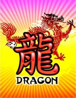Chinese Word for Dragon