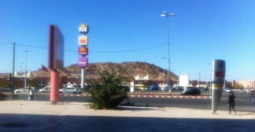 Marjane Supermarket