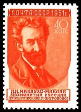 Maclay postage stamp