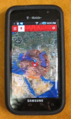 Eartquake App for Android Tablets & Phones