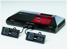 The Sega Master System.  (image from: www.everyjoe.com)