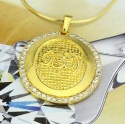 Stunning Muslim Jewelry