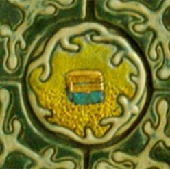Original Eid & Shahada Gifts Designed by American Muslim Artist