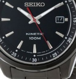 Seiko Kinetic Watch  is Exclusive & Needs no Battery or Winding