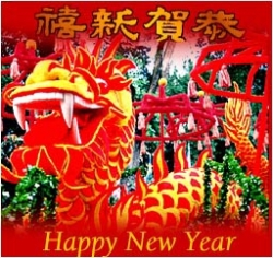 Chinese New Year Dragon Festival clip art