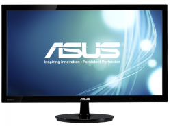 Best Asus 22 Inch LED Monitor